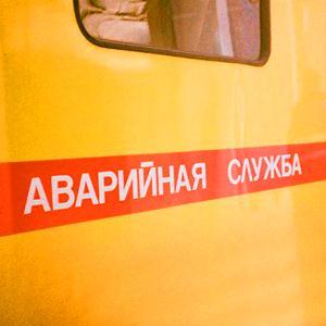 Аварийные службы Рославля