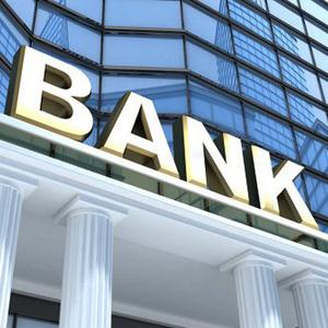 Банки Рославля