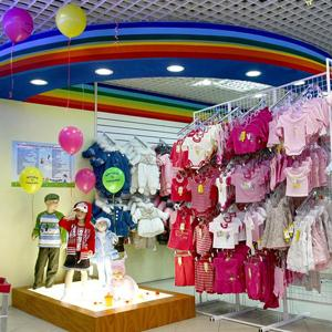 Детские магазины Рославля