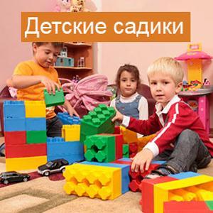 Детские сады Рославля