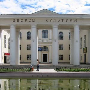 Дворцы и дома культуры Рославля