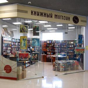 Книжные магазины Рославля