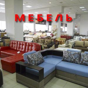 Магазины мебели Рославля
