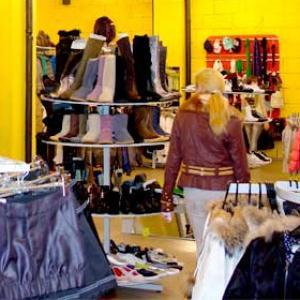 Магазины одежды и обуви Рославля