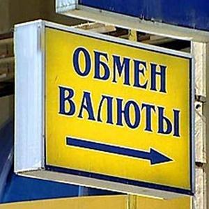Обмен валют Рославля