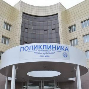 Поликлиники Рославля