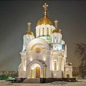 Религиозные учреждения Рославля