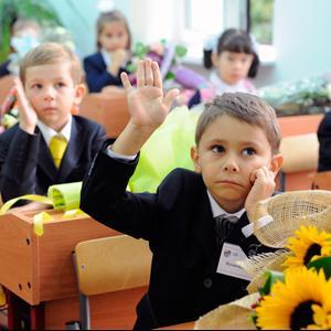 Школы Рославля
