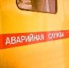 Аварийные службы в Рославле