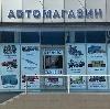 Автомагазины в Рославле
