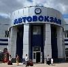 Автовокзалы в Рославле
