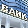Банки в Рославле