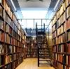 Библиотеки в Рославле