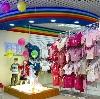 Детские магазины в Рославле