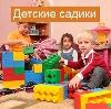 Детские сады в Рославле