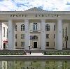 Дворцы и дома культуры в Рославле
