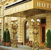 Гостиницы в Рославле