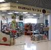 Книжные магазины в Рославле