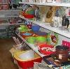 Магазины хозтоваров в Рославле