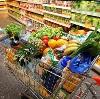 Магазины продуктов в Рославле
