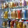 Парфюмерные магазины в Рославле