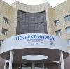 Поликлиники в Рославле