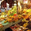 Рынки в Рославле