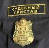 Судебные приставы в Рославле