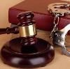Суды в Рославле