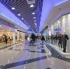 Торговые центры в Рославле
