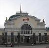 Железнодорожные вокзалы в Рославле