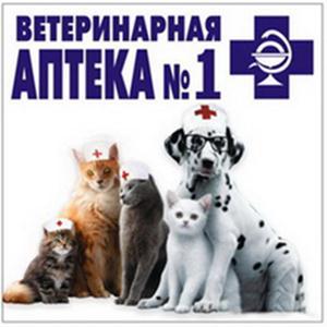 Ветеринарные аптеки Рославля